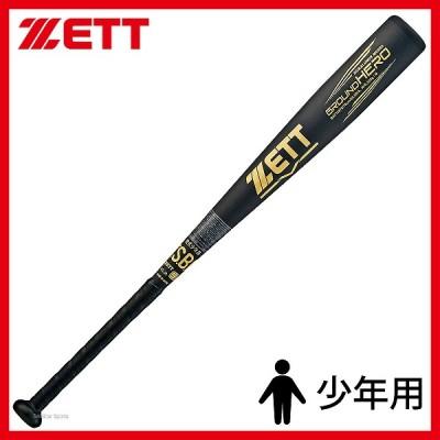 ゼット ZETT 軟式 バット グランドヒーロー 金属製 少年用 BAT74878