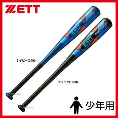 ゼット ZETT 少年 軟式 アルミ 金属 バット スイングマックス BAT75718 軟式用 金属バット 少年野球 野球用品 スワロースポーツ