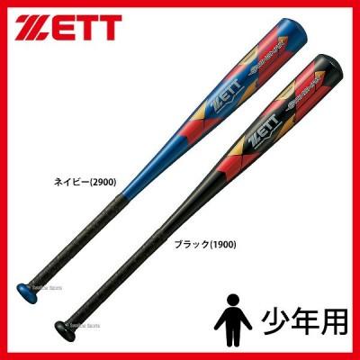 ゼット ZETT 少年 軟式 アルミ 金属 バット スイングマックス BAT75722 軟式用 金属バット 少年野球 野球用品 スワロースポーツ