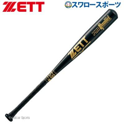 ゼット ZETT 軟式 バット プロモデル 金属製 少年用 BAT76976