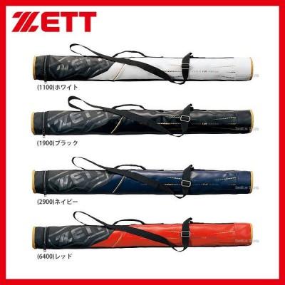 ゼット ZETT 限定 バットケース 1本入れ BC137