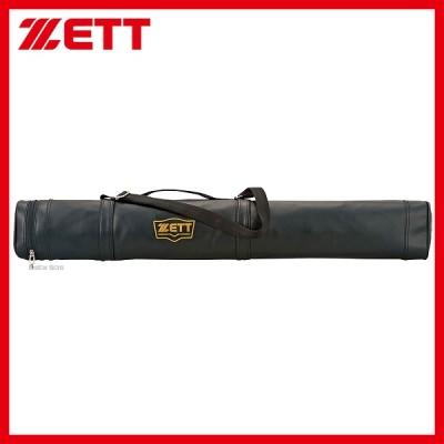 ゼット ZETT バットケース 2本入 BC772