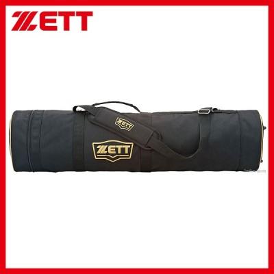 ゼット ZETT ケース バットケース 8-10本入 BC778