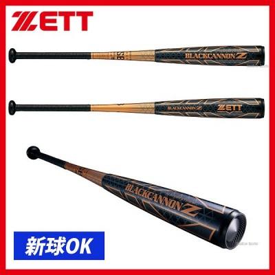 ゼット ZETT 軟式 FRP製 バット ブラックキャノン Z BCT30703