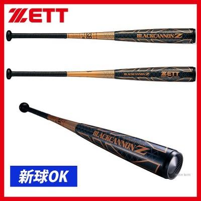 ゼット ZETT 軟式 FRP製 バット ブラックキャノン Z BCT30704 軟式用 野球用品 スワロースポーツ