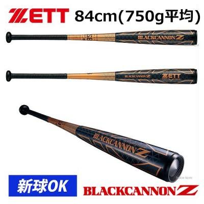 ゼット ZETT 軟式 FRP製 バット ブラックキャノン Z BCT30784