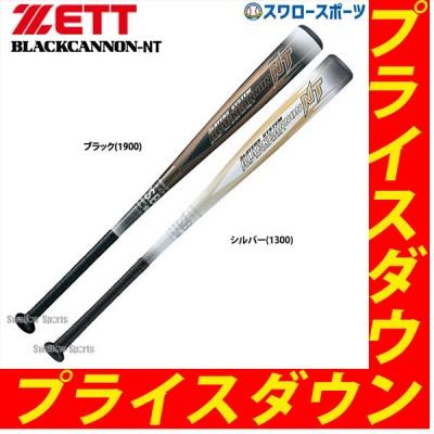 【即日出荷】 送料無料 ゼット 軟式 バット ブラックキャノン NT 一般用 BCT31984