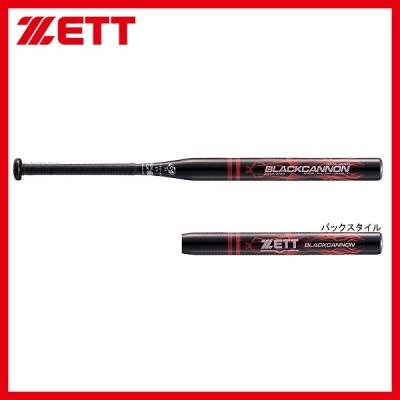 【即日出荷】 ゼット ZETT ソフト 2号 カーボン バット ブラックキャノン ゴム対応 BCT52678