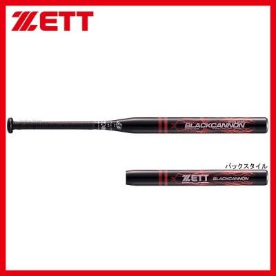 ゼット ZETT ソフト 2号 カーボン バット ブラックキャノン ゴム対応 BCT52680