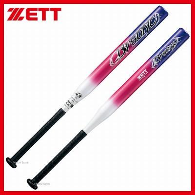 ゼット ZETT ソフトボール バット 2号 バイソニック 80cm FRP製 ゴムボール対応 小学生用 BCT52840
