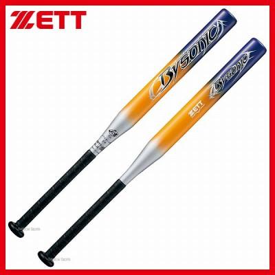ゼット ZETT ソフトボール バット 2号 バイソニック 78cm FRP製 ゴムボール対応 小学生用 BCT52845