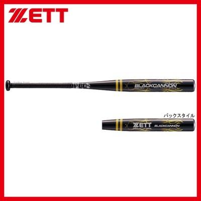 ゼット ZETT ソフト カーボン 3号 バット ブラックキャノン 革・ゴム対応 BCT53624