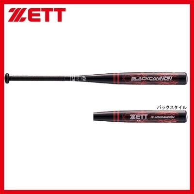 ゼット ZETT ソフト カーボン 3号 バット ブラックキャノン ゴム対応 BCT53633