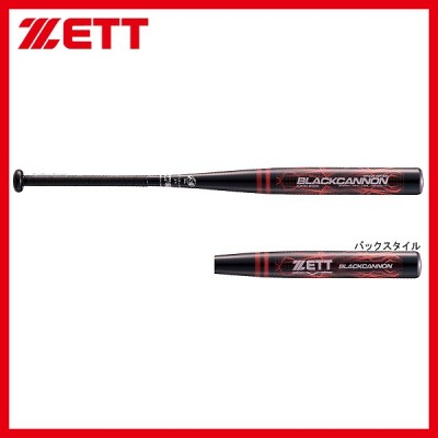 ゼット ZETT ソフト カーボン 3号 バット ブラックキャノン ゴム対応 BCT53634