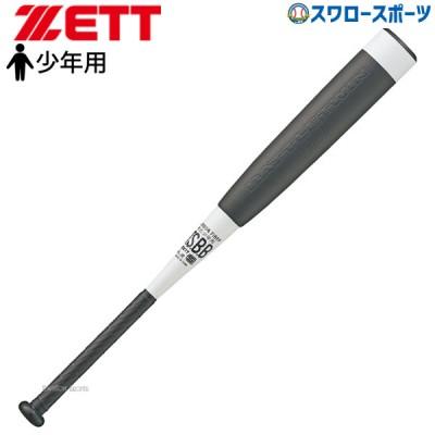 ゼット ZETT 軟式用 バット バトルツインST FRP製 カーボン製 少年野球 少年用 ジュニア用 軟式 BCT70074