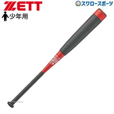 【即日出荷】  送料無料 ゼット ZETT 軟式用 バット バトルツインST FRP製 カーボン製 少年用 ジュニア用 BCT70078 78cm 550g