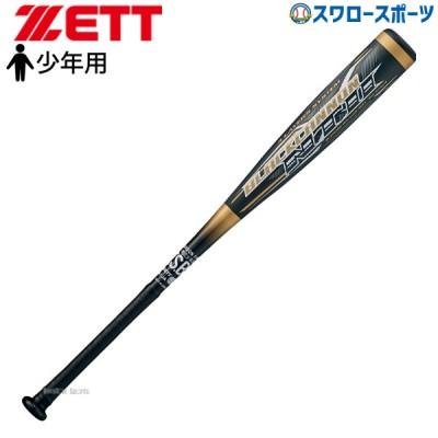 【即日出荷】 送料無料 ゼット ZETT 軟式用 バット ブラックキャノンNTII FRP製 カーボン製 少年野球 少年用 ジュニア用 軟式 BCT71080 80cm 570g