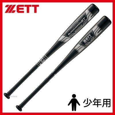 【即日出荷】 ゼット ZETT 限定 少年 軟式 FRP製 バット ブラックキャノン ST BCT71778 軟式用 野球用品 スワロースポーツ