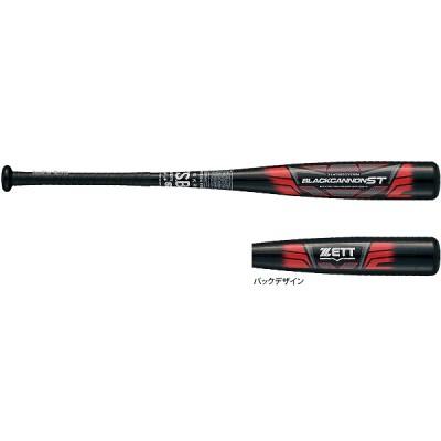 ゼット ZETT 少年 軟式 FRP製 バット ブラックキャノンST BCT71778 軟式用 少年野球 野球用品 スワロースポーツ