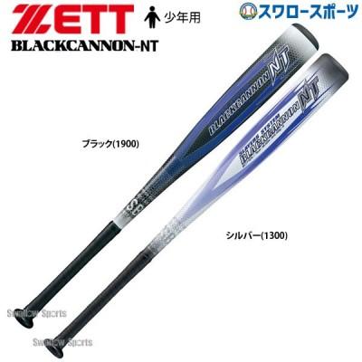 【即日出荷】 ゼット ZETT 軟式 バット ブラックキャノン NT FRP製 カーボン製 少年用 BCT71976