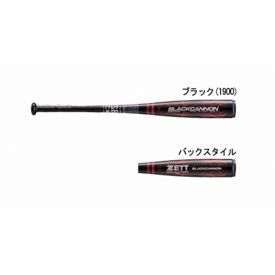 ゼット ZETT 少年 軟式 FRP製 バット ブラックキャノン BCT72678 ★rnb 【Sale】 少年・ジュニア用 野球用品 スワロースポーツ