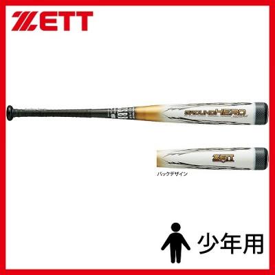 ゼット ZETT 少年 軟式 FRP製 バット グランドヒーロー ライジング BCT75710