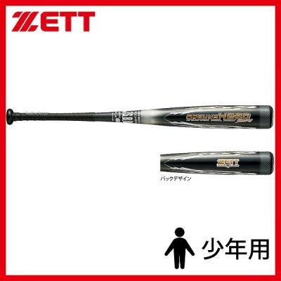 ゼット ZETT 少年 軟式 FRP製 バット グランドヒーロー ライジング BCT75718
