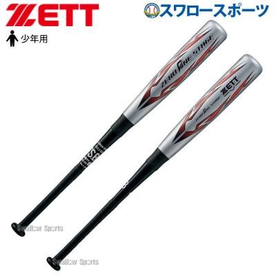 【即日出荷】 ゼット ZETT 軟式 バット ゼロワンステージ FRP製 カーボン製 少年用 BCT75918