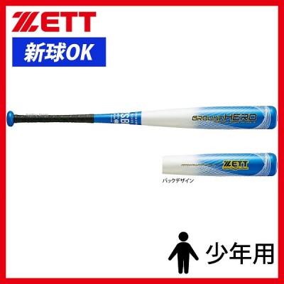 ゼット ZETT 少年 軟式 FRP製 バット グランドヒーロー BCT76710