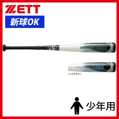 ゼット ZETT 少年 軟式 FRP製 バット グランドヒーロー BCT76718