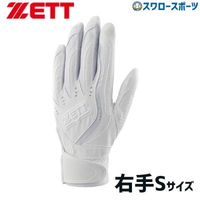 ゼット バッティング グラブ 片手用 IMPACT ZETT 手袋 BG197HS 野球用品 スワロースポーツ