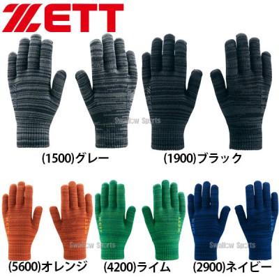 【即日出荷】 ゼット ZETT 限定 のびのび 手袋 BG2228N