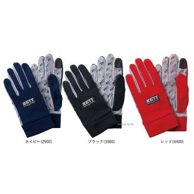 【即日出荷】 ゼット ZETT 限定 手袋 防寒用 ライトフリース (スマホ対応) BG2516