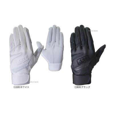 【即日出荷】 ゼット ZETT 限定 バッティンググラブ 両手用 手袋 高校野球対応 BG395HS