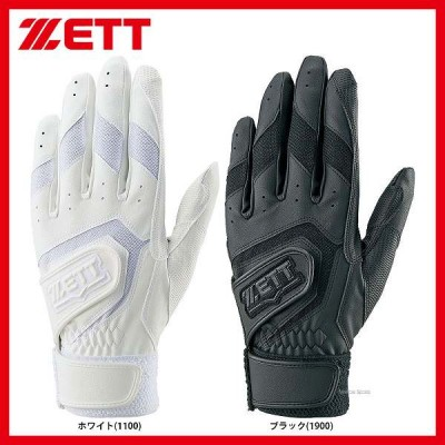 【即日出荷】 ゼット ZETT 限定 バッティンググローブ 両手用 高校生対応 バッティング手袋 BG558HS