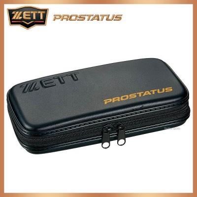 ゼット ZETT メンテナンス プロステイタス お手入れセット グラブ ミット用 BGX610