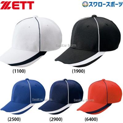 ゼット ZETT 六平方ツバ ベースボール キャップ 帽子 BH168