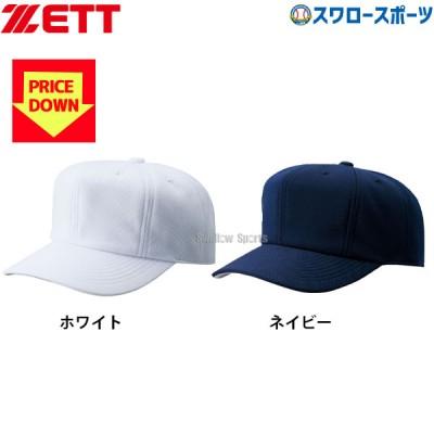 ゼット ZETT 八方 ニット 練習用 帽子 キャップ BH782