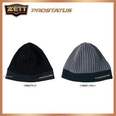 ゼット ZETT 限定 プロステイタス ニット キャップ BHK151