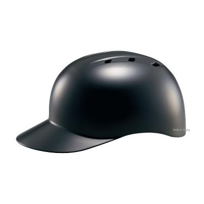 ゼット ZETT 硬式 ヘルメット 捕手 BHL140