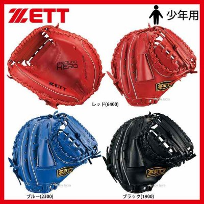 ゼット ZETT 軟式 ミット グランドヒーロー 捕手用 少年用 BJCB72812