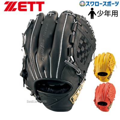 【即日出荷】  ゼット ZETT 限定 軟式グローブ グラブ ゼロワンステージ 投手・内野手用 少年用 少年野球 BJGB71030