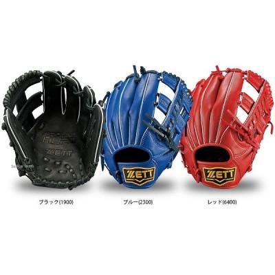 【湯もみ型付け不可】 ゼット ZETT 少年 軟式 グラブ グランドヒーロー オールラウンド用 BJGB72720 グローブ 軟式用 野球用品 スワロースポーツ