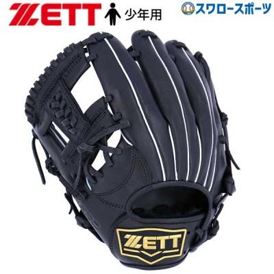 【即日出荷】 ゼット ZETT 軟式 グラブ グランドヒーロー オールラウンド用 少年用 BJGB72830