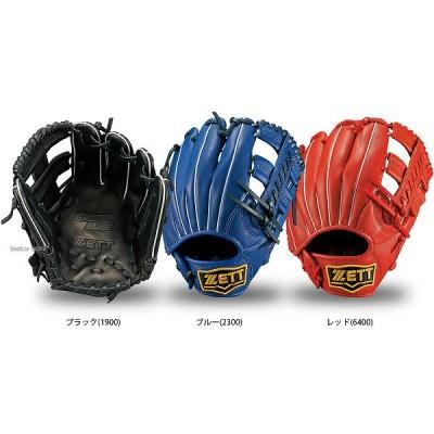 【湯もみ型付け不可】 ゼット ZETT 少年 軟式 グラブ グランドメイト オールラウンド用 BJGB76720 グローブ 軟式用 野球用品 スワロースポーツ