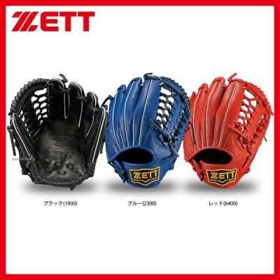 【湯もみ型付け不可】 ゼット ZETT 少年 軟式 グラブ グランドメイト オールラウンド用 BJGB76730 グローブ 軟式用 野球用品 スワロースポーツ