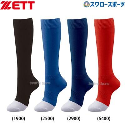 ゼット ZETT イザナス カラー ソックス BK205CL