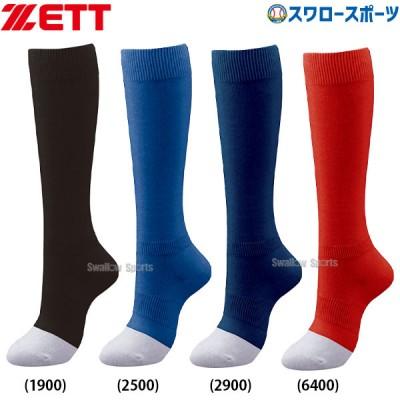 ゼット ZETT イザナス カラー ソックス BK205CM