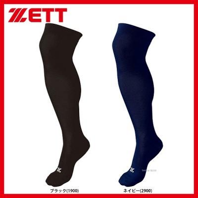 ゼット ZETT 3P カラー ソックス BK3LPCZ