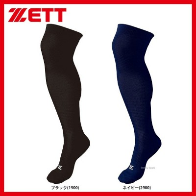 ゼット ZETT 3P カラー ソックス 少年用 BK3MPCZ